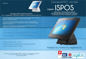 booklet ISPOS 2 1