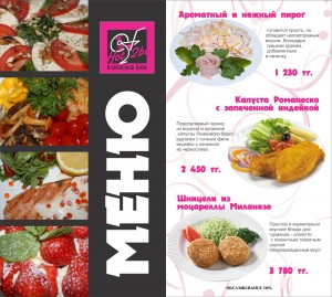 hot2be menu1